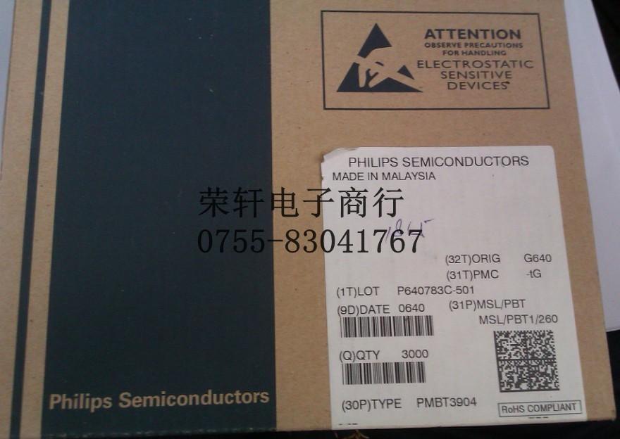 供应nxp三极管pmbt3904 2n7002