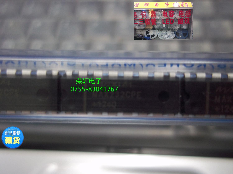 max集成电路max232cpe